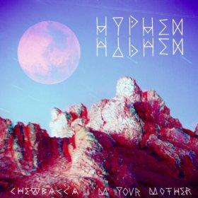 hyphen hyphen EP - Les Oreilles de Jankev