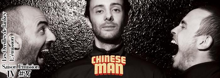 Les Oreilles de Jankev - 10 ans de Chinese Man Records